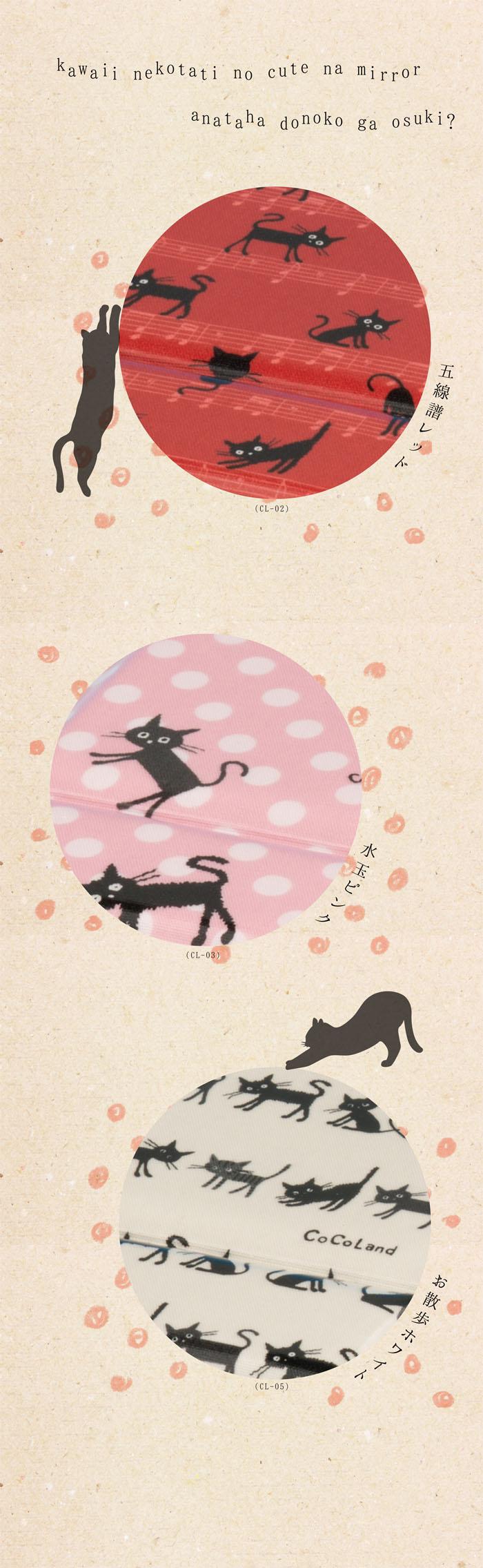 かわいいネコ柄3パターン!あなたはどのネコにする?